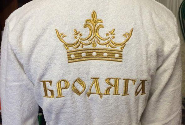С короной