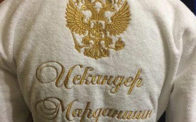 Мужской махровый халат с вышивкой российского герба